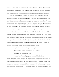it ain t hard to sell persuasion essay  10 resonated