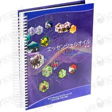 anese essential oils desk reference 6th edition