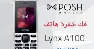 فك شفرة هاتف Posh Lynx A100 ليعمل على ...