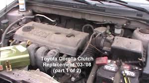 Toyota Corolla Clutch - YouTube