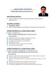 Resume Updates 2016 Eliolera Com