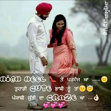 Beautiful Love Quotes In Punjabi Best Of PUNJABI QUOTESdesi Life Couple Couplegoals Follow