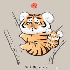 Hổ mập hình xăm con hổ cute. 24 Hổ Beo Y Tưởng Trong 2021 Nghệ Thuật Về Meo Ä'á»™ng Vật Y Tưởng Hinh Xăm