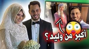 كم عمر نور غسان زوجة وليد مقداد ؟ - YouTube
