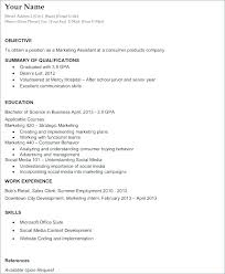 List Of Career Objectives Examples Of Career Objectives On Resume Administrative Objective
