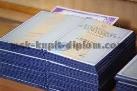 Купить диплом с проводкой по низкой цене доступно Где купить диплом с проводкой вопрос безопасности
