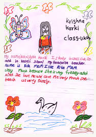 essay on my teacher for kids my teacher essay for kids gxart my koseli school hold a hand teacher s day namrata bidari some of the cards made by