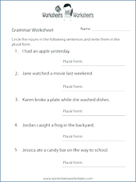 free printable sentence structure worksheets