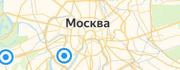 Зубные <b>щетки</b> — купить на Яндекс.Маркете