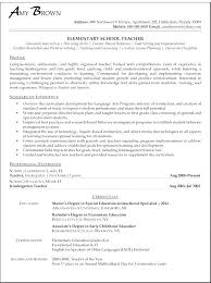 First Year Teacher Resume Examples – Resume Ideas Pro