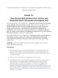 sample lesson plan essays lesson plan
