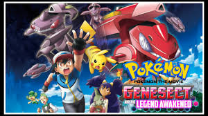 Pokémon: Genesect and the Legend Awakened movie trailer. Watch movie online  link is in description. - YouTube