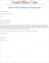 Greetings Letter From Company To Staff Members