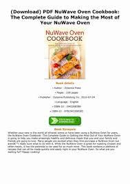 Nuwave Oven Cooking Chart Pork Roast In Nuwave Oven Recipe