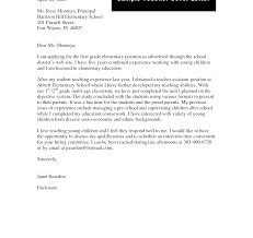 Sample Teacher Cover Letter Wonderful For New Teachers On Human