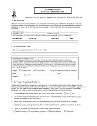 Personal Reference Form