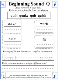 letter q worksheets 4