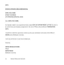 Job Separation Letter Template