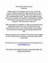 importance of community service essay using transitions in importance of community service essay