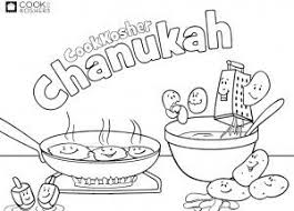 Free Chanukah Coloring Pages From Cookkoshercom Kollel Budget