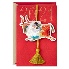 New year's greetings to help you ring in 2021. Year Of The Ox 2021 Chinese New Year Card With Hangable Ornament Greeting Cards Hallmark