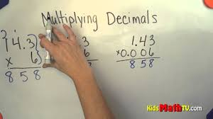 The printable worksheets here help kids to practice decimal multiplication. Multiplying Decimals Math Lesson For 4th 5th And 6th Grade Kids Youtube