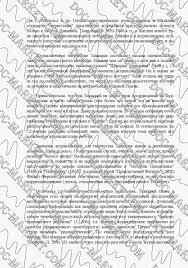 Контрольная работа Творчество Теккерей как публициста и  Творчество теккерея
