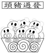 Chinees Nieuwjaar Kleurplaten Gratis Printbare Kleurplaten