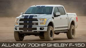 Shelby F-150 Introduction - YouTube