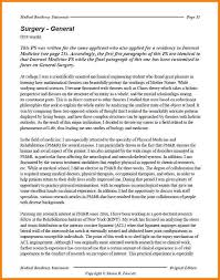How to write a personal statement for dietetic internship www The Physician  Assistant Life personal my Accepted Admissions Blog
