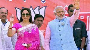 Image result for hema malini rajniti