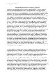 the argumentative essay definition quiz answers