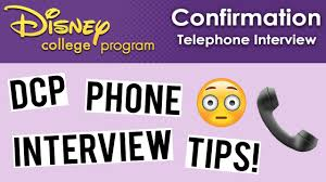 dcp phone interview the ultimate guide to the dcp dcp phone interview the ultimate guide to the dcp