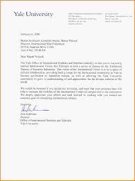 re mendation letter for scholarship ic invitefeb2006
