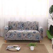 kitchy elastic sofa covers for