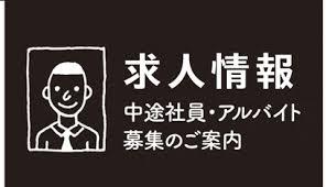 企画原稿募集サンクチュアリ出版