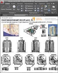 Скачать готовые проекты чертежи домов в Автокаде проекты автокад