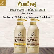 remi argan oil keratin set 2 items