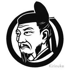 「嵯峨天皇 書」の画像検索結果