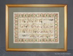 islamic arabic calligraphy wall art handmade egyptian papyrus quran on papyrus very beautiful arabic calligraphy outstanding islamic art size approx  on islamic wall art frames uk with british needlework asian tapestry egyptian papyrus welcome