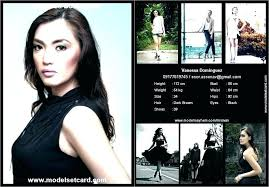 Modeling Comp Card Template Fashion Model Comp Card Comp