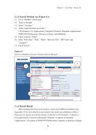 essay on method your school magazine