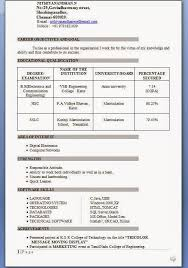 Gallery Of Best Resume Of Electronics And Communication Engineer