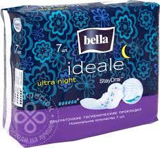 Купить <b>Прокладки Bella Panty</b> Ideale Ultra Night 7шт с доставкой ...