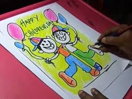How To Make Children S Day Chart How To Draw Childrens Day Greeting Drawing Step By Step