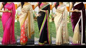 Latest Border Attached Designer Sarees In New Color Combinations