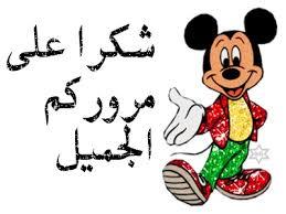 إلغاء رخصة طيار واقعة محمد رمضان مدى الحياة  Images?q=tbn:ANd9GcSU7L4DUjNeovWYMjIGB5TQHomYSUt1N4GJVWQQteURNwTpiL1ENA