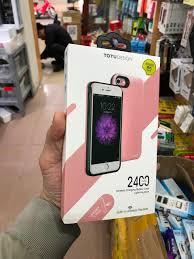 ỐP lưng kiêm sạc pin dự phòng Totu cho iphone 6 Plus 6s Plus, giá tốt nhất  350,000đ! Mua nhanh tay!