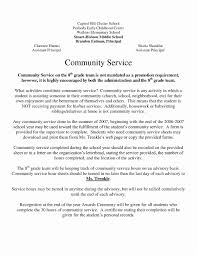 Community Service Letter Of Verification Form Awesome Sample Job