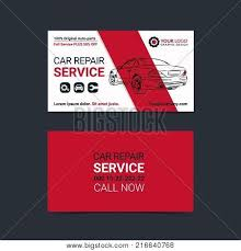 Automotive Service Vector Photo Free Trial Bigstock